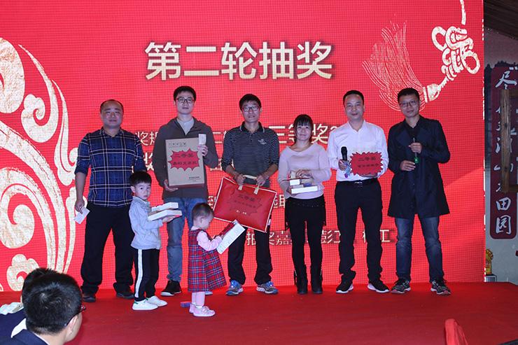 第二轮抽奖(抽奖嘉宾彭工&杨工),恭喜各位幸运的小伙伴!