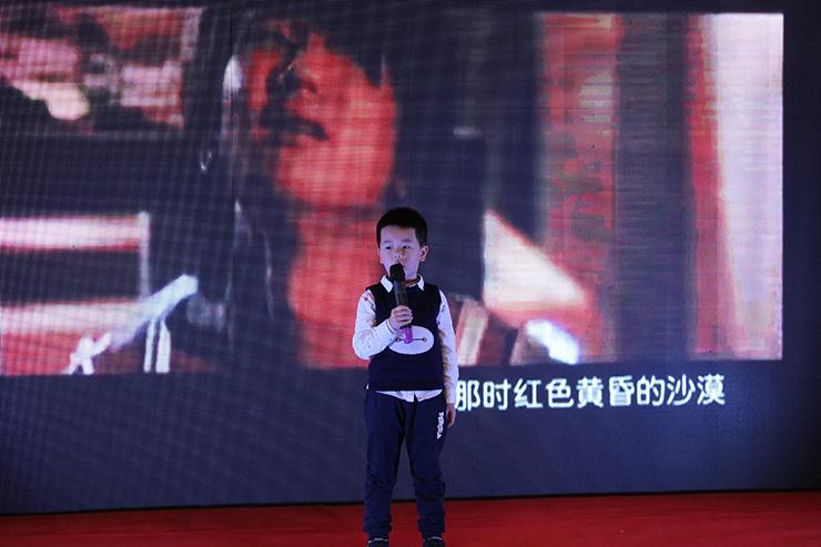 王子辰小朋友为大家献上歌曲《一千年以后》